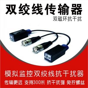 室内三环双绞线传输器