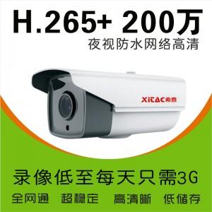希泰XT-P902F 200万H.265+网络高清监控摄像机