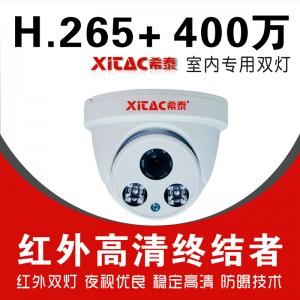 希泰XT-PQ352S  400万H.265+网络高清监控摄像机