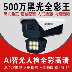 希泰XT-B706HW 黑光级500万AI智光全彩王音频摄像机