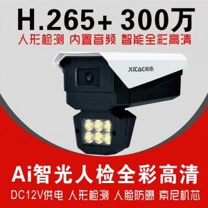 希泰XT-B706XF 300万AI智光人检音频全彩摄像机