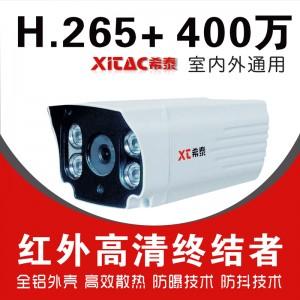 希泰XT-P838S 400万H.265+网络高清监控摄像机