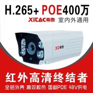 希泰XT-P838S/P  400万POE网络高清监控摄像机