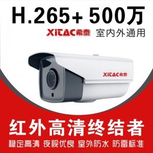 希泰XT-P902W  500万H.265+网络高清监控摄像机