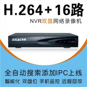 希泰XT-NVR9216Q 16路双盘高清网络监控录像机