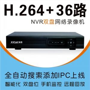 希泰XT-NVR9236Q 36路双盘高清网络监控录像机
